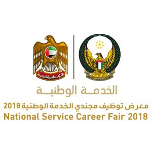 National Service Career Fair