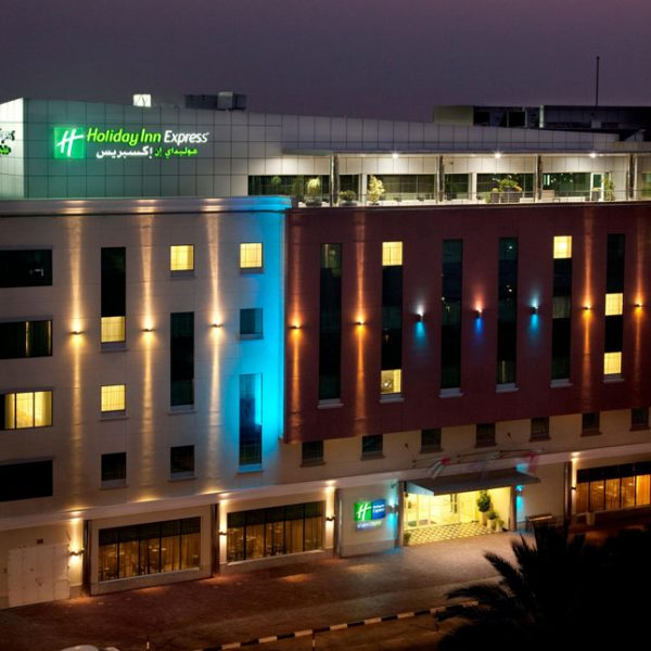 Holiday Inn Express Dubai
